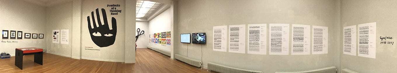 "Panorama view of the ""Products of a Thinking Hand"" exhibition at the Royal Academy of Art in The Hague"